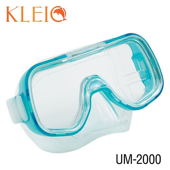 Mini-Kleio Youth Dry Combo mask